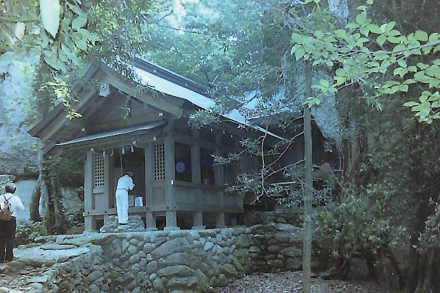 Munakata Taisha Okitsu Shrine