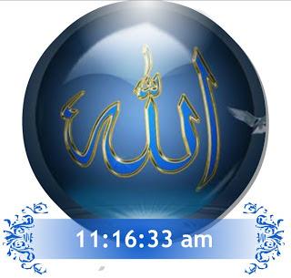 Script Widget Jam Lafal ALLAH