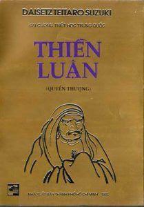 Thiền Luận - D.T. Suzuki