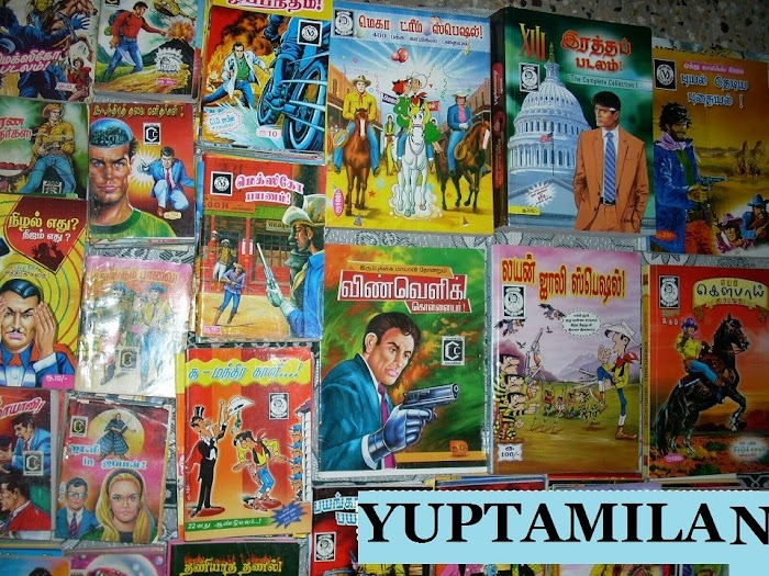 Tamil Comics All Books Collection PDF download[46+Books]