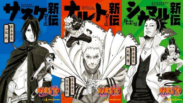 3 Novel Naruto Shinden Bakal Dianimasikan!