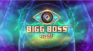 'Bigg Boss' Marathi Colors Wiki, Contestants List, Host, Timings | AllBioWiki| Mahesh Manjrekar