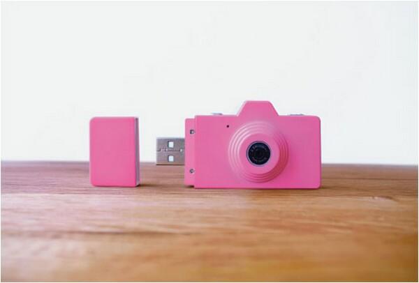 minimal digital camera