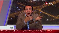 برنامج بتوقيت القاهرة حلقة الاثنين 20-11-2017 مع يوسف الحسينى