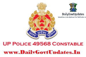 UP Police 2018, Constable New Exam Date Out - DailyGovtUpdates.In