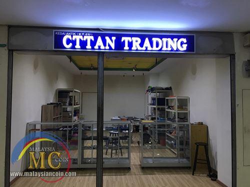 CTTan Trading