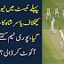 Yasir Shah ka jadu chal gya.
