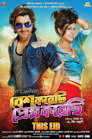 Besh Korechi Prem Korechi (2015) Full Movie Bengali 720p HDRip Download