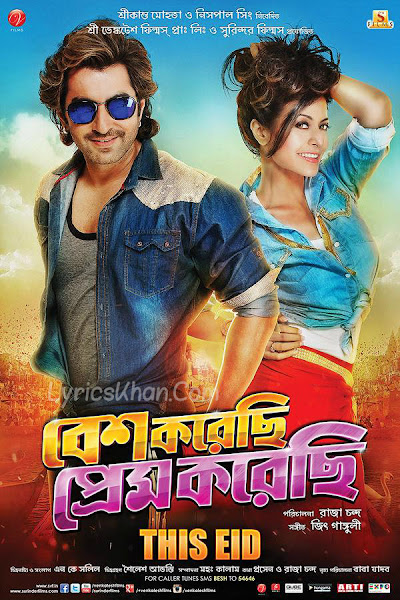 Poster of Besh Korechi Prem Korechi (2015) Full Movie Bengali 720p HDRip Download