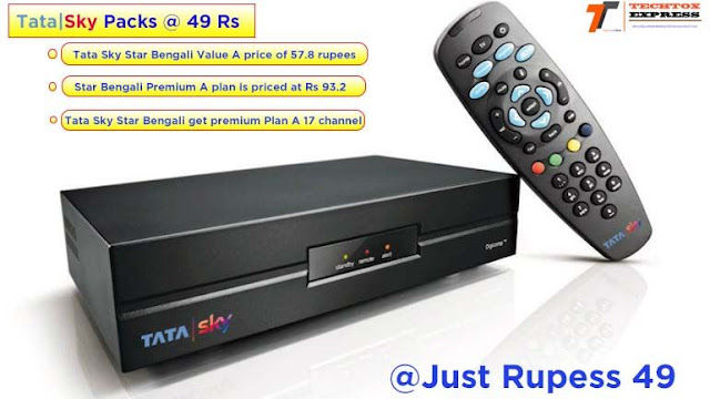 Tata Sky launched the 49 Rupees packs for the new broadcaster packs audience