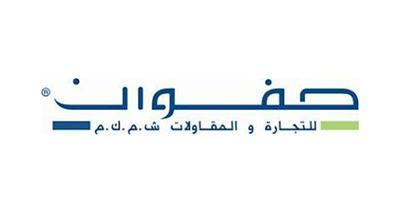 وظائف شاغرة فى شركة صفوان لتقنيات البيئة فى الكويت 2019