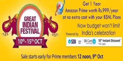 Upcoming Amazon Sale: Get One Year 'Amazon Prime Package' membership worth of Rs.999