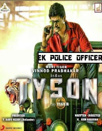 Poster Of Tyson 2016 Dual Audio 720p DVDRip [Hindi - Kannada] - UNCUT Free Download Watch Online downloadhub.net
