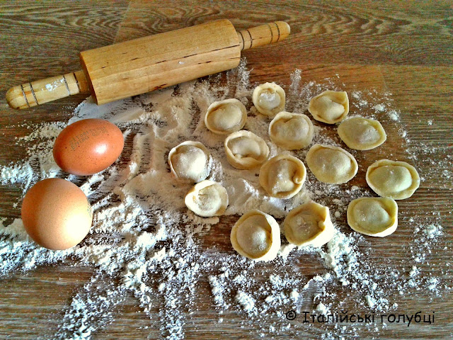 рецепт італійське тісто для равіолі