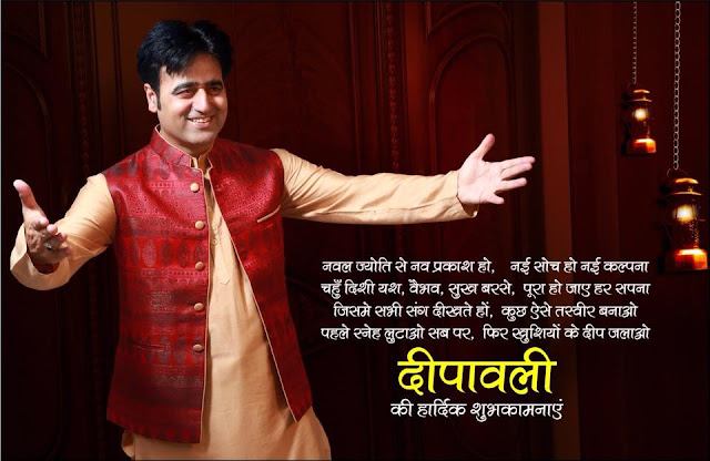 Happy Diwali Wishes From Sanjeev Juneja