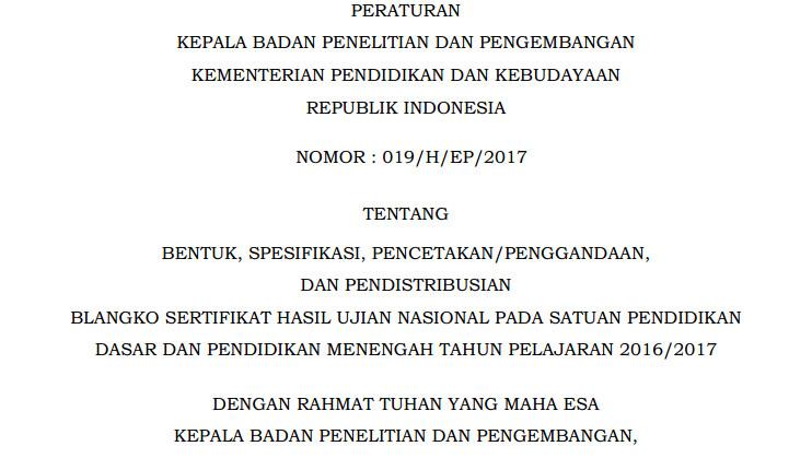 Juknis pengisian blank ijazah UH SHUN 2017