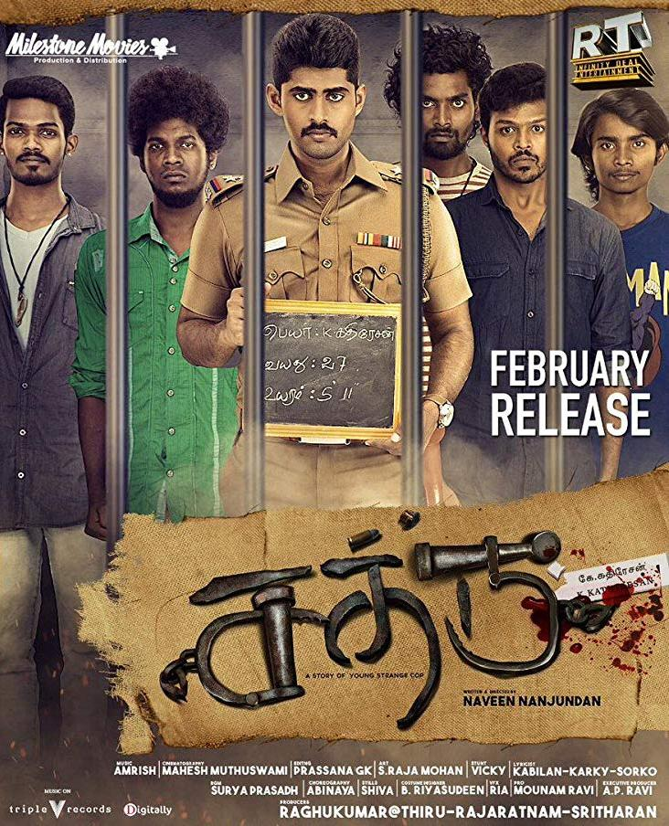 Police Ka Sathru (Sathru) 2020 Hindi Dubbed 720p HDRip 1.3GB Free Download