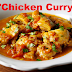 Learn How To Cook The Famous Chicken Curry With Pinoy Twist Give It Try And Carry The Chicken Curry!