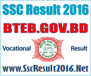 SSC Vocational Result 2017