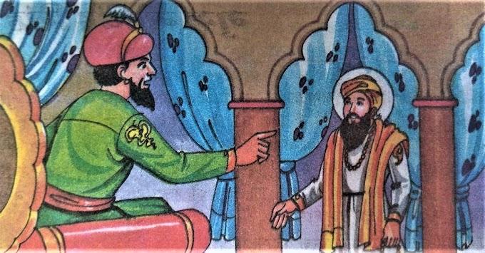 गुरु गोविंद सिंह - Guru Govind Singh