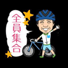 Ryukyu eco rider
