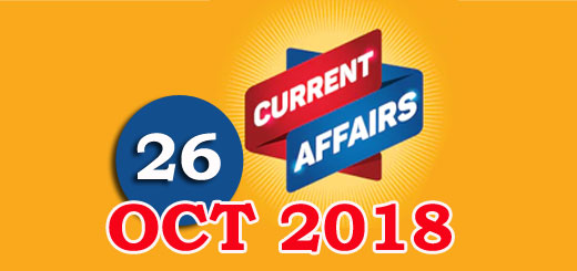 Kerala PSC Daily Malayalam Current Affairs 26 Oct 2018