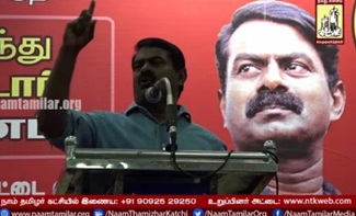 Seeman Speech 13-11-2017 Naam Thamizhar Katchi