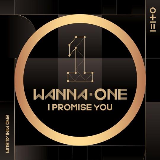 Lyrics WANNA ONE (워너원) – BOOMERANG (부메랑)