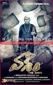 Vasam Movie Posters-thumbnail-2