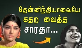 Life Story of Sharada, who is very famous old Tamil actress at 1960's