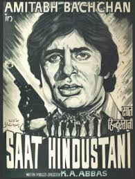 Saat Hindustani Amitabh Bachchans First Movie