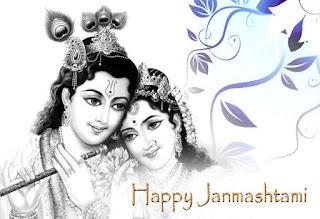 Happy janmashtami wishes animated picture