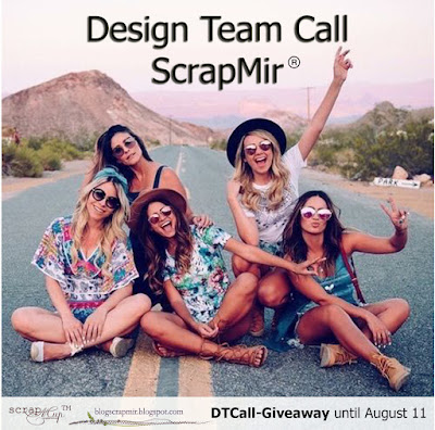 Design Team Call 2019_2 + КОНФЕТКА