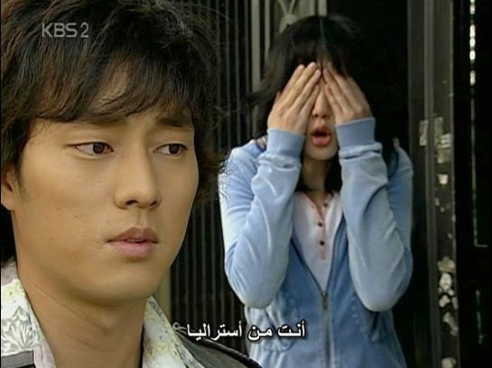 미안하다, 사랑한다  دراما كورية Sorry I Love You   I'm Sorry, I Love You   Sorry But I Love You   Mianhada, Saranghanda   اسف انا احبك