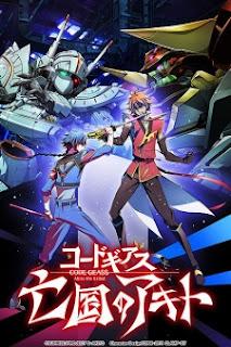 Code Geass: Boukoku no Akito 04 – Nikushimi no Kioku Kara