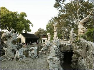 สวนซือจื่อหลิน (Shizi Lin)