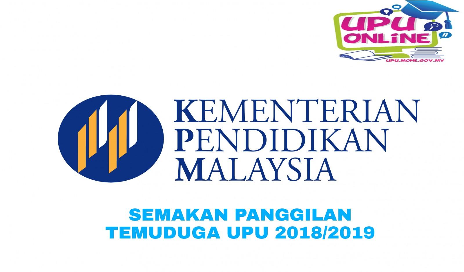 Semakan Panggilan Temuduga Upu 2018 Lepasan Stpm Setaraf Pendidikan Malaysia