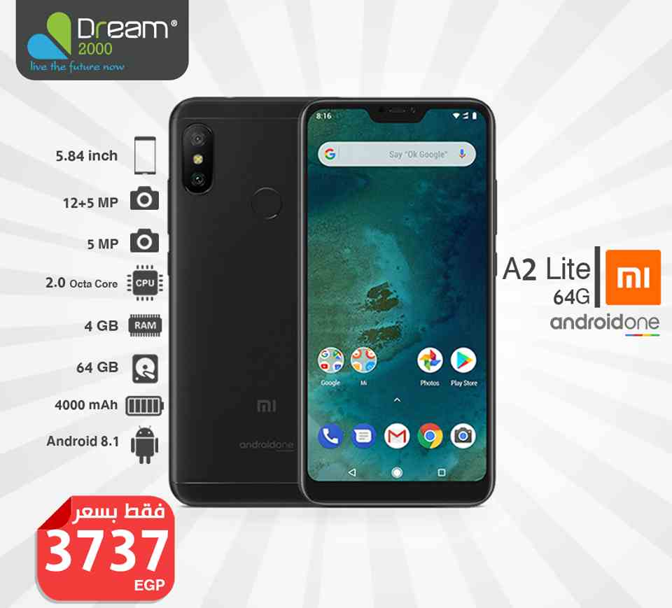 عروض دريم 2000 للموبايلات شاومى Xiaomi من 25 سبتمبر 2018