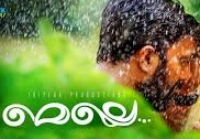Melle 2017 Malayalam Movie Watch Online