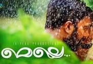 Melle 2017 Malayalam Movie Watch Online