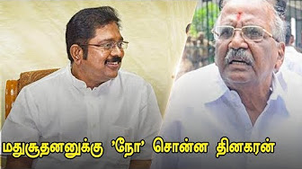Tamil Nadu Assembly: Madhusudhanan is a big 'Fraud'! – TTV Dhinakaran