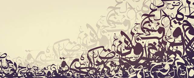 المحتوى الرقمي العربي ، تحسين المحتوى الرقمي العربي ، تعزيز المحتوى الرقمي العربي ، كيفية تحسين المحتوى الرقمي العربي ، دليل مختصر لكيفية تحسين المحتوى الرقمي العربي