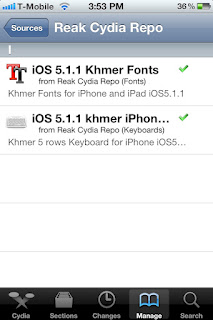 How to install Khmer Unicode for iOS 5 1 1 ~ khmer2phone