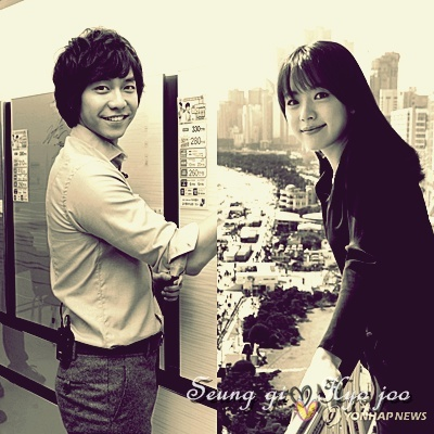 yoona and lee seung gi dating video cats