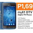 MyPhone My81 DTV firmware/stock rom to unbrick your phone
