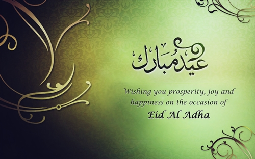 Happy Eid-Ul-Adha-Mubarak 2017 Wishes Greetings Messages