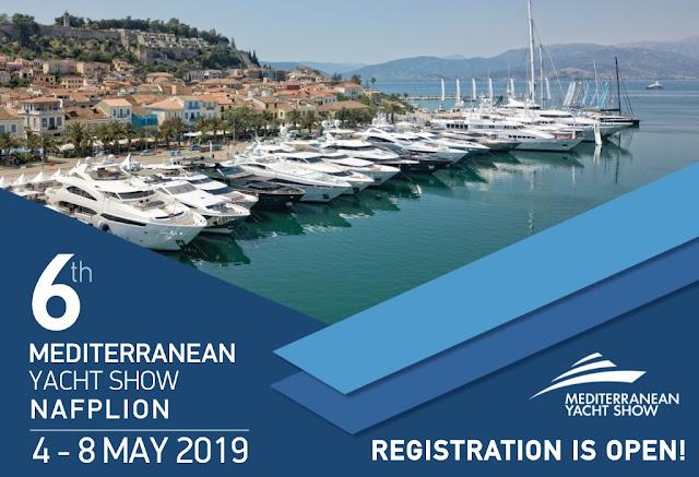 Έρχεται στο Ναύπλιο το 6ο Mediterranean Yacht Show 4 έως 8 Μαΐου 2019