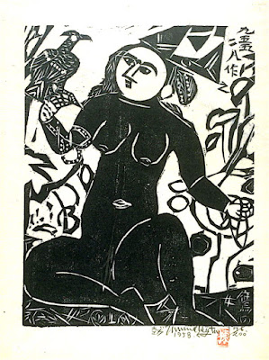 Shiko Munakata - Hawk Woman, 1955, woodblock print, black and white.  Munakata is showing a nude sitting woman, the hawk is perched her gauntleted right hand.