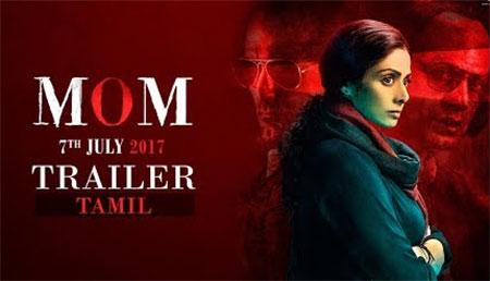 MOM Trailer | Tamil | Sridevi | Nawazuddin Siddiqui | Akshaye Khanna | 7 July 2017