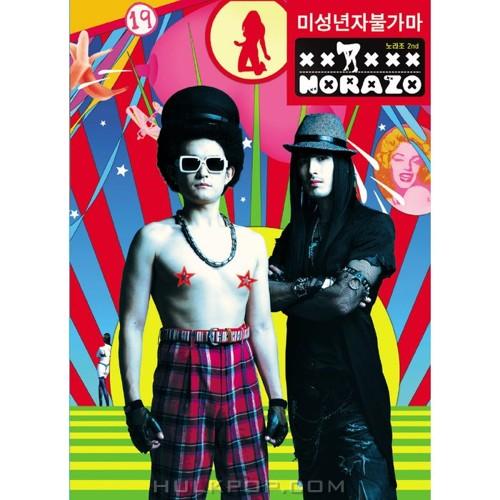 Norazo – 미성년자불가마